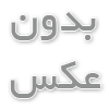 زمین سبز | Appleearthbux